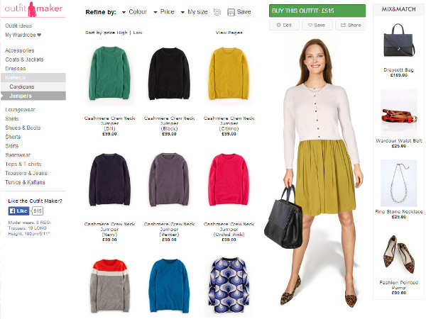 boden outfit maker
